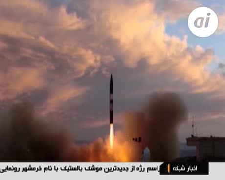 Irán desarrollará armas sin pedir permiso internacional